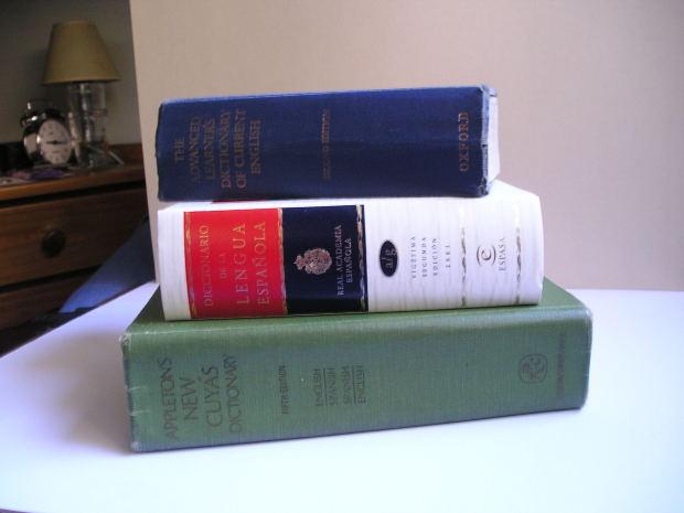 イギリス英語の発音辞書の紹介