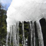 「寒い」という意味になるイギリス英語特有の英単語を紹介します!