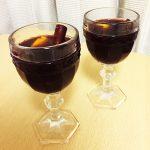 美味しいイギリス風ホットワイン・モルドワインのレシピ紹介!