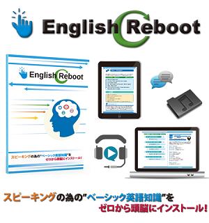 English Reboot
