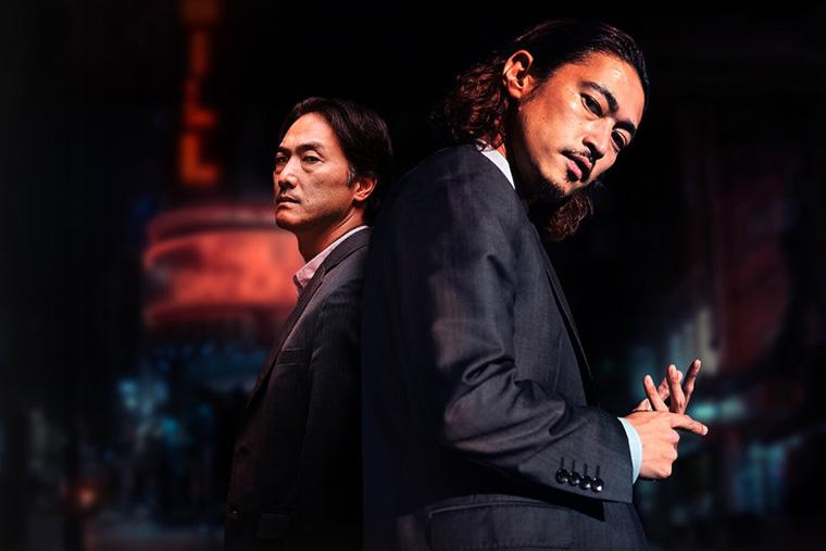 Netflixで観れる英国ドラマ  Giri/Haji